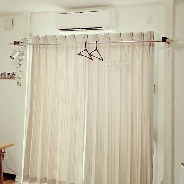 Lounge,ディアウォール,賃貸,洗濯物干し,賃貸でも諦めない!,ルームクリップマグ,mag掲載ありがとうございます♡ cactus0610の部屋