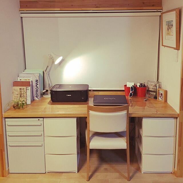 My Desk,ROOM'S,ニトリの椅子,照明,観葉植物,squ+,北欧,シンプル,収納,書斎 chikaramosの部屋