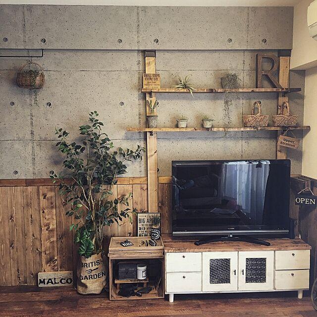 Lounge,テレビ台リメイク,壁紙屋本舗,いなざうるす屋さん,コンクリート風壁紙,板壁DIY,友人とmalcoで活動してます♡,インスタ→malco_yan,DIY,木箱,BRIWAX,ニトリのフェイクグリーン malco-yanの部屋