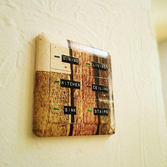On Walls,セリア,リメイクシート,DYMO Green.Jの部屋