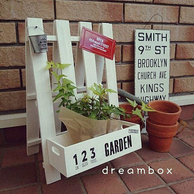 Entrance,10分でできる,超簡単!,セリア,100均リメイク,すのこリメイク,グリーンのある暮らし,木箱 dreamboxの部屋