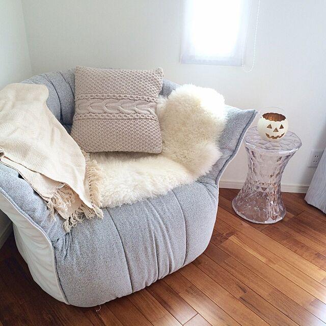 Lounge,カルテル,ハロウィンちょっとだけ,ふわふわ,シープスキン,憧れのブリガンタン,1.5人掛けソファー,座り心地はサイコー,サイドテーブル Mの部屋