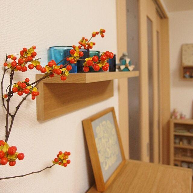 On Walls,kivi,ツルウメモドキ,無印良品,賃貸,北欧×和風,バーズワーズ,北欧,和風,壁に付けられる家具・棚・幅44cm Aiの部屋