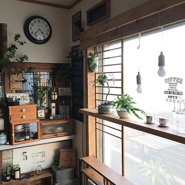 2018.1.17,グリーン,ディアウォール,DIY棚,時計,リビングの窓,セリアのLEDライト,セリア,My Desk nakoyanの部屋