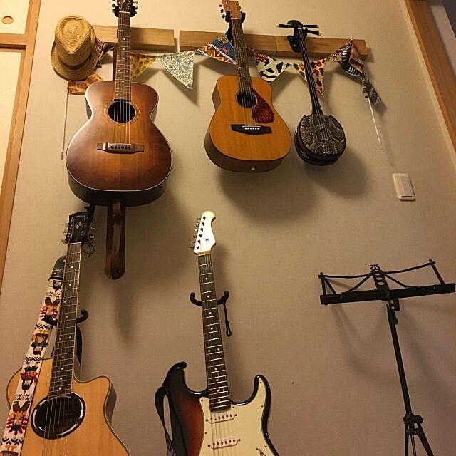 On Walls,三線,ギター,楽器の日,日替わり投稿企画!火曜日,いいね!ありがとうございます♪,いいねと、フォローの押し逃げすみません!,無印良品 壁に付けられる家具 ainowa.の部屋