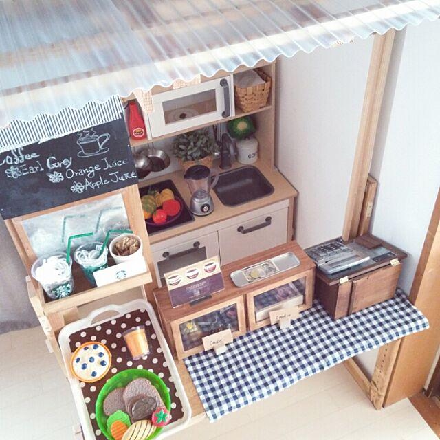 My Desk,おままごとキッチン,DIY,IKEA おままごとキッチン,IKEA,カフェ風インテリアを目指して,カメラマークが出たので,レジスター,ショーケースDIY Nonの部屋