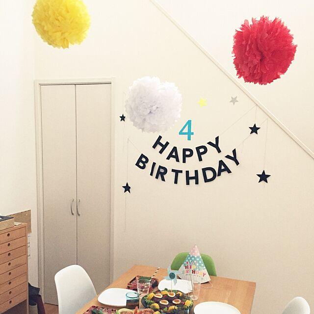 On Walls,誕生日 whitecubeの部屋
