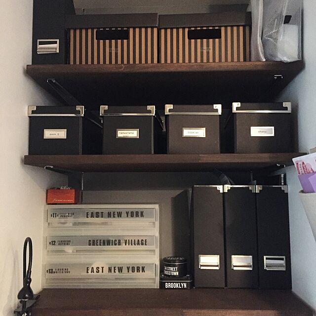 My Shelf,ウォールステッカー,IKEA,セリア,無印良品,文房具収納,カフェ風,男前,ダイソー,ナチュラル,男前もナチュラルも好き youk2519の部屋