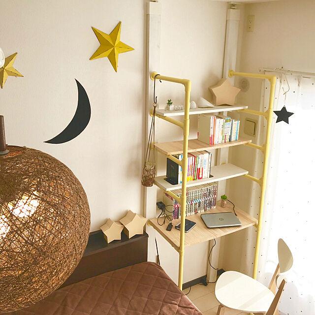 Bedroom,本棚DIY,エアープランツ,megmamanさん,カインズDIY,カインズ×RoomClip,カインズDIY熊本,カインズアンバサダー,カインズ1.2.3,カインズさんありがとうございます,星,カインズ,ダイソー,セリア,ACTUS熊本 mimichanの部屋
