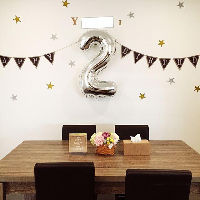 On Walls,スター,がーらんど,誕生日飾り付け Kanakoの部屋