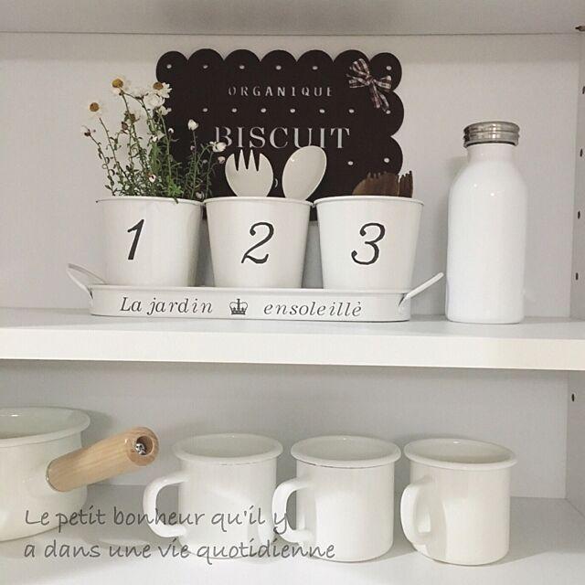 Kitchen,ホーロー好き♡,ホーローのマグカップ,ホーローミルクパン,白が好き♪,ニトリ 雑貨,セリア,はなかんざし umi.の部屋