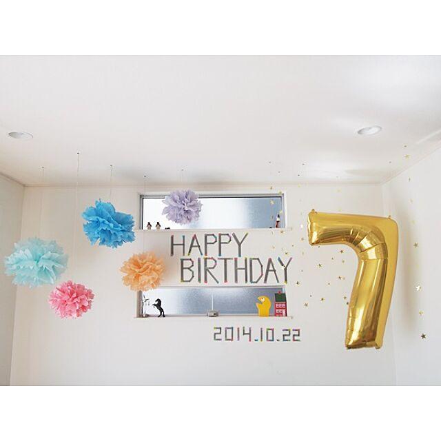 On Walls,誕生日飾りつけ,数字バルーン,マスキングテープ,誕生日,誕生日飾り付け shima...の部屋