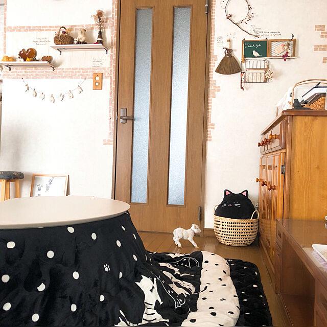 RCの出会いに感謝♡,おうち大好き(▰˘◡˘▰),今年で築20年の小さなおうち♡,こたつ,ニトリ2018こたつモニター,ニトリ,モニター当選ありがとうございます,くろねこちゃんの抱き枕,こたつで家族団らん♫,記念すべき200枚目♡,本当にお値段以上!です♫,Bedroom,リビングこたつ♫ yukatakoの部屋