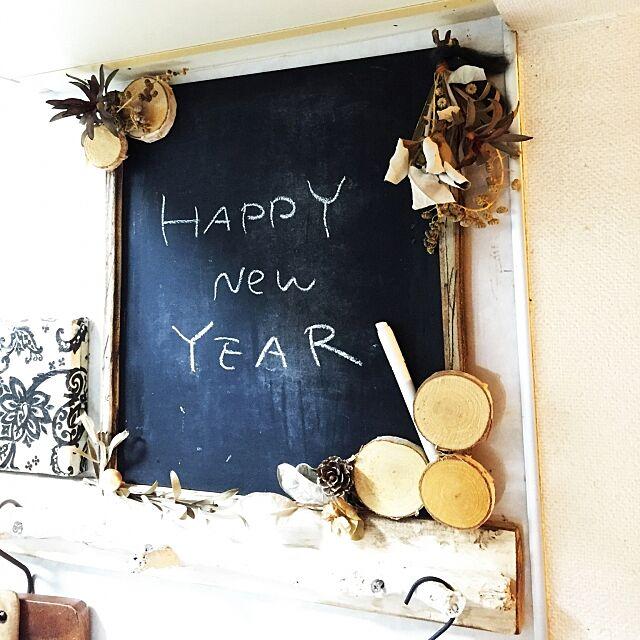 Kitchen,リースのあまりをつけてみた,塗ると黒板になるペンキ,ダイソー ABOの部屋