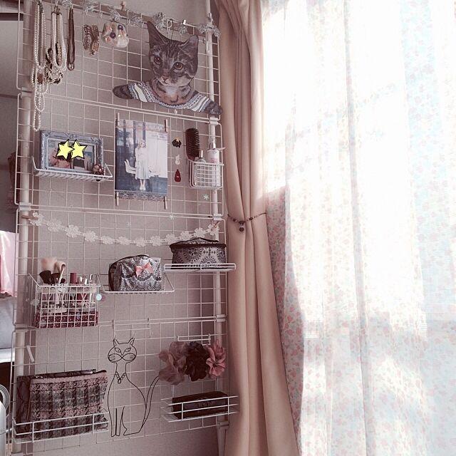 On Walls,和室から洋室へ,雑貨と一緒に,見せる収納♡,アクセサリー,3Coins,化粧品,コスメ,ワイヤー,ワイヤーネット,ごちゃごちゃ chiiの部屋