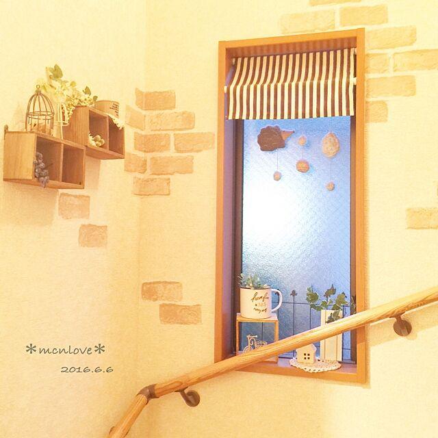 Entrance,リメイクシート,オーニング風,階段の窓,セリア,ダイソー,3Coins,ナチュラル,雑貨大好き♡,いつもありがとうございます❤️ mcnloveの部屋