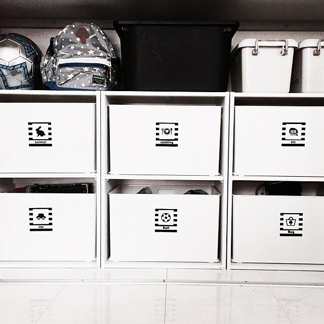 おもちゃ収納,ラベル自作,ボーダー,白黒病,ダイソーシール,ラベル,モノトーン,子供と暮らす。,カラーボックス,3Coins,ニトリカラーボックス,IKEA,My Desk ma-の部屋