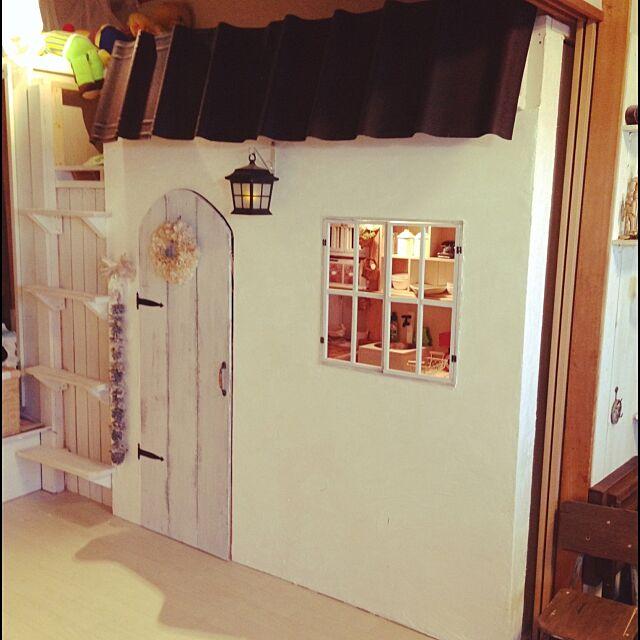 子供部屋,和室 おもちゃ部屋,おもちゃが見えるのが嫌,白が好き,salut,ペパナフリース,ロフトベッド,すべてDIY 達成感‼︎,小屋,Overview tontonの部屋