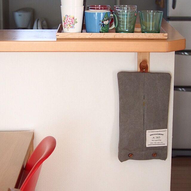 Kitchen,ダイニングテーブル,フック,無印良品 ,ティッシュケース,サリュ!雑貨,キッチンカウンターの下 Aoiの部屋