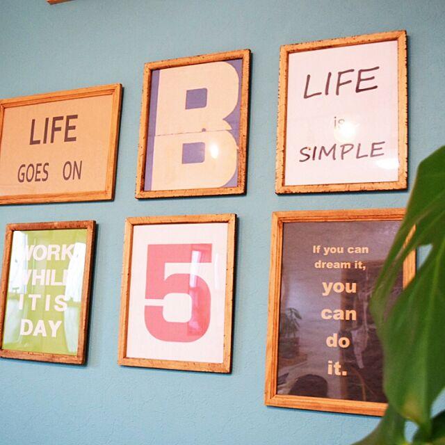 On Walls,ポスター,額,DIY,セリア,壁紙屋本舗,ブライトワックス ak1210の部屋