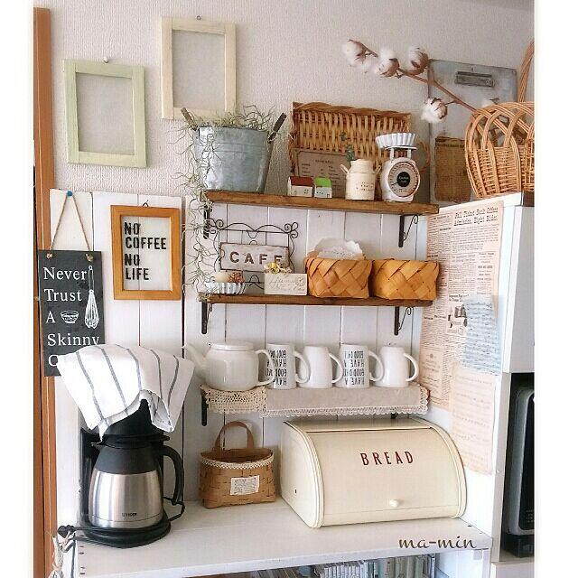 My Shelf,見せる収納,セリア,DIY,フレームディスプレイ,カフェ棚,DIY FACTORY STUDIY,DIY FACTORY OSAKA,ガラス雑貨,ブレッドケース,コーヒーメーカー maminの部屋