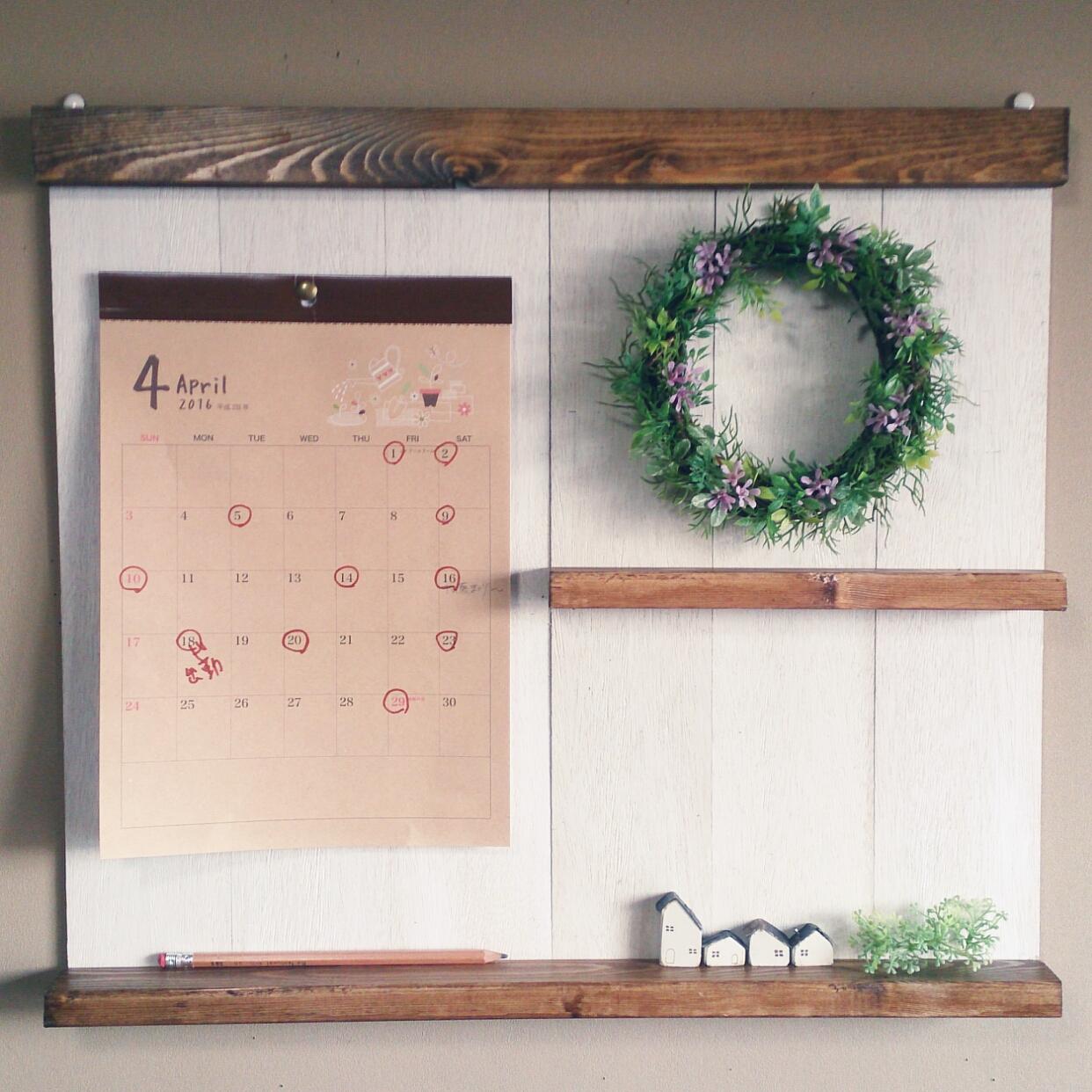 オリジナル感のあるカレンダーの飾り方