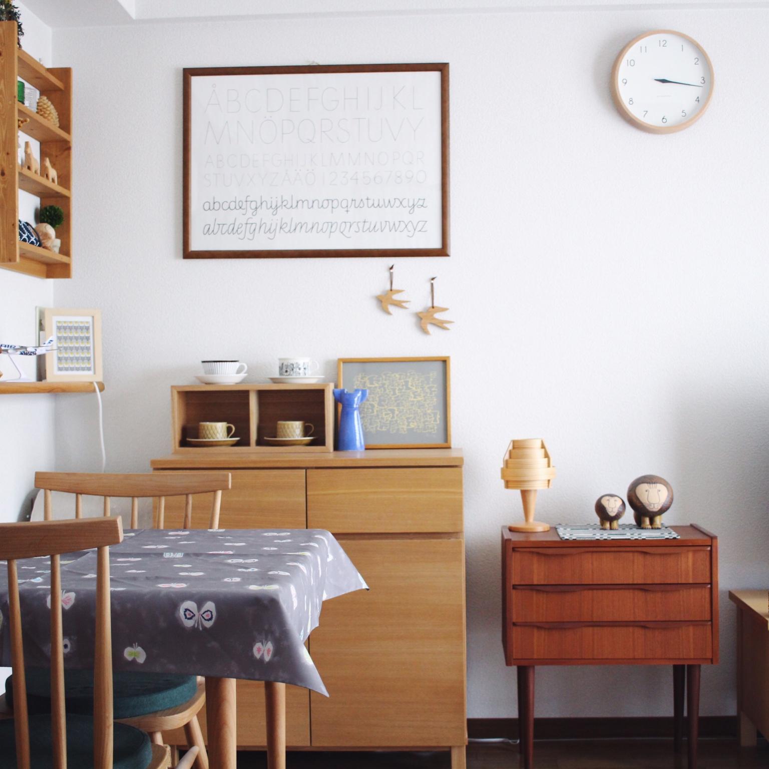 家族皆に優しく心地いい。北欧風リビングの作り方 | RoomClip mag | 暮らしとインテリアのwebマガジン