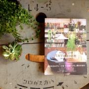 STAUB/フライングタイガーコペンハーゲン/うさぎグッズ/デザイン雑貨/Kitchen…などに関連する他の写真