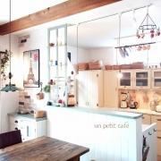 キッチンカウンターをDIYして、家事を楽しく♡