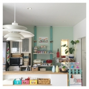 ざる/台所道具/ござ九/Kitchenに関連する他の写真