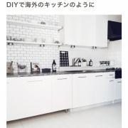 観葉植物/Bathroom/ウォールラック/mon・o・tone/ランドリー収納…などに関連する他の写真