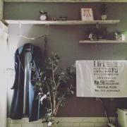 ブラックアンドデッカー/あけましておめでとうございます/On Walls/BRIWAX…などに関連する他の写真