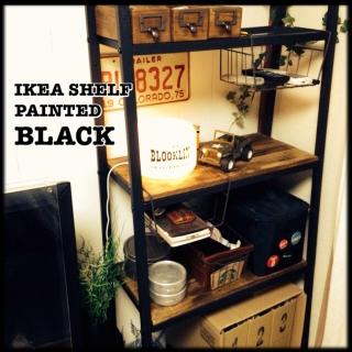 IKEA 2505 賃貸デザインリフォーム のインテリア実例