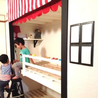 子供ベッド」に関連する部屋 ... : プール おもちゃ 手作り : すべての講義