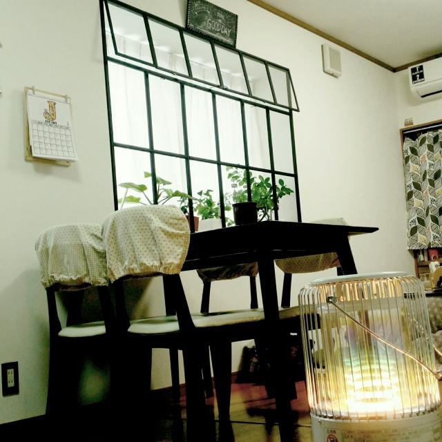 お部屋を暖かく快適に♪効果的に暖房を使うアイデア