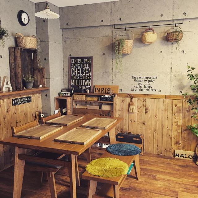 unico(ウニコ)の家具ででお部屋を自分らしさあふれる空間に