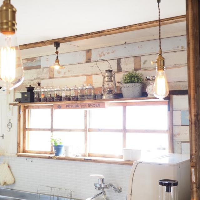 キッチン窓にひと手間プラスでガラリと変身☆窓活用のコツ