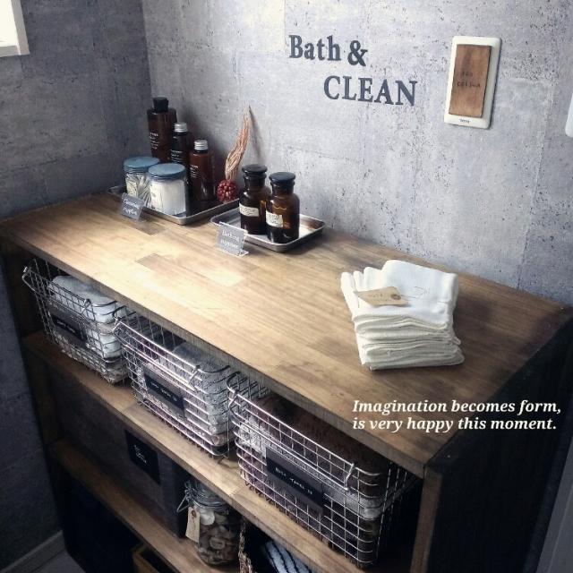 気分が上がる!洗面所・脱衣所に取り入れたいアイディア集 | RoomClipMag | 暮らしとインテリアのwebマガジン