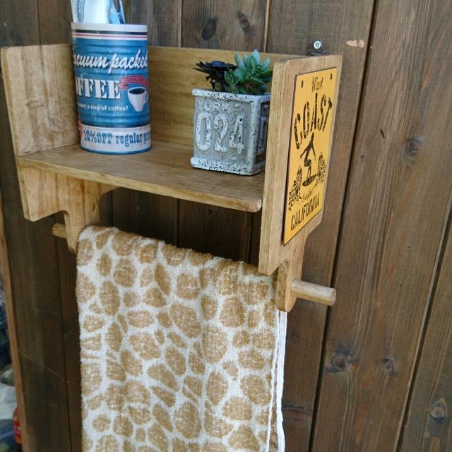 「カッティングボードで時短制作!使える桐製タオルハンガー」 by zaki57さん