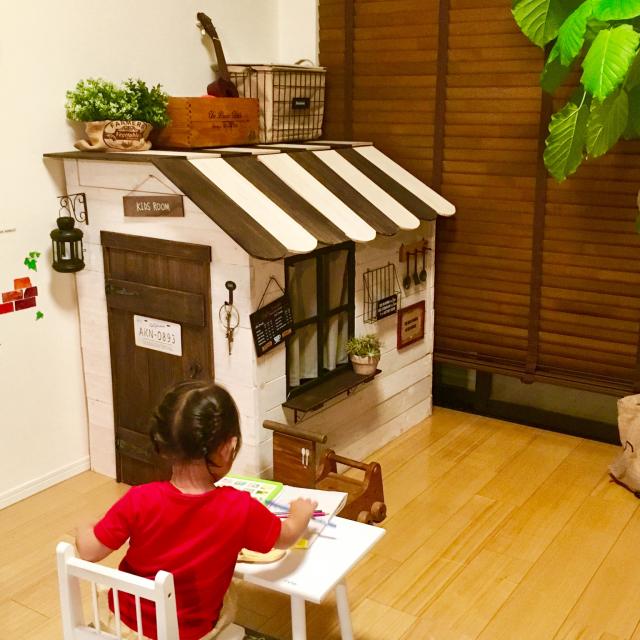 DIYで子どもの夢を叶える!あこがれの楽しいキッズハウス