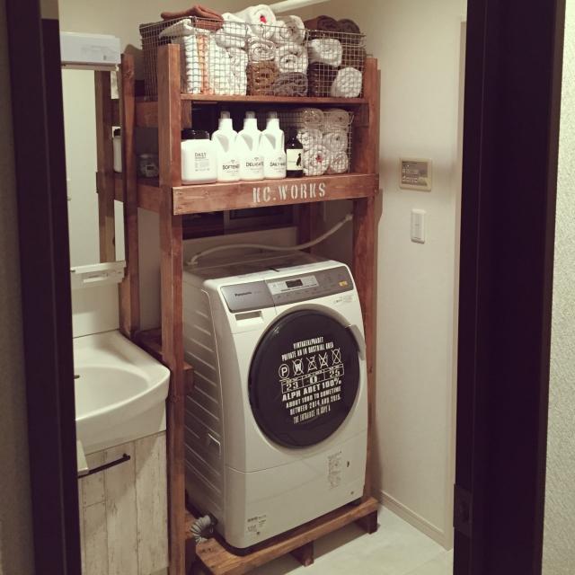 洗濯機まわりをDIYして、もっと使いやすくしよう♪