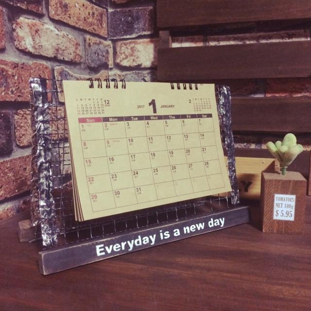 私はコレがお気に入り♡セリアのカレンダーコレクション