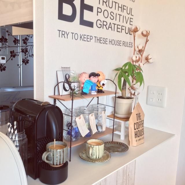 素敵なカフェコーナーを作るコツ☆ | RoomClipMag | 暮らしとインテリアのwebマガジン