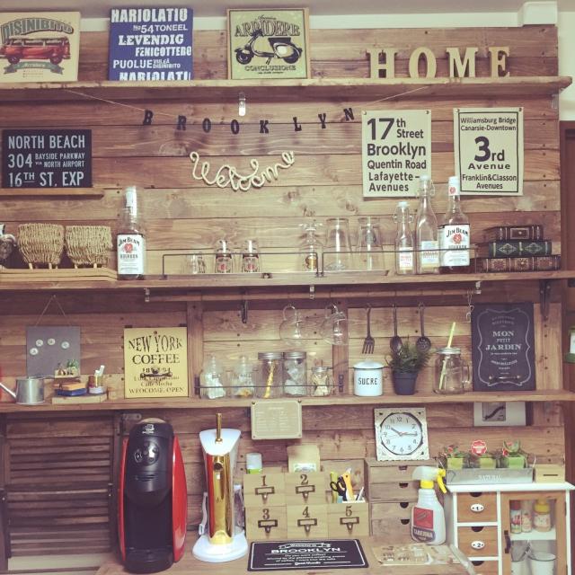 My Shelf,観葉植物,ダイソー,照明,ナチュラル,雑貨,アンティーク,瓶,100均,DIY,ランタン,カフェ風,多肉植物,セリア,ナチュラルインテリア,ファブリックボード,ディアウォール,男前,キッチンカウンターDIY,カフェ風キッチン,バスロールサイン,アイアンバー,1×4材,耐熱マグカップ,2×4材,ディアウォール DIY,耐熱耐水シールのインテリア実例 | RoomClip (ルームクリップ)