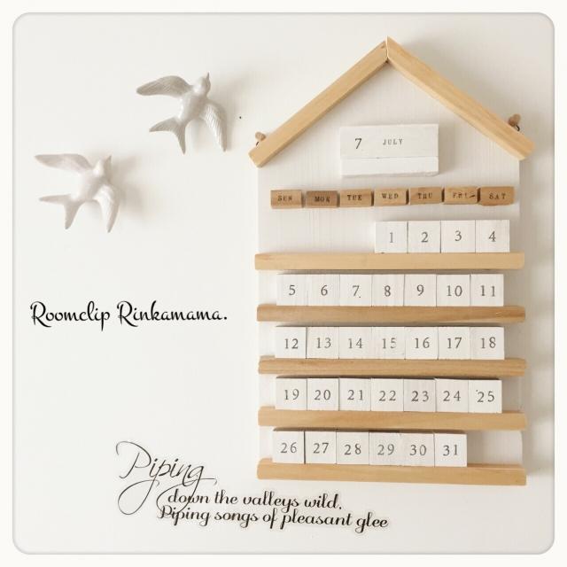ずっと使える♪自分好みの万能カレンダーを作ってみませんか?