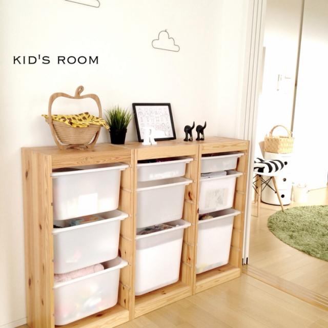 色を味方に雑貨を飾ろう☆北欧スタイルの子ども部屋