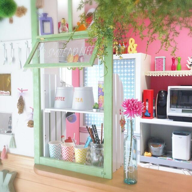 色使いでお部屋が変わる♪カラーコーディネートを楽しもう | RoomClip mag | 暮らしとインテリアのwebマガジン