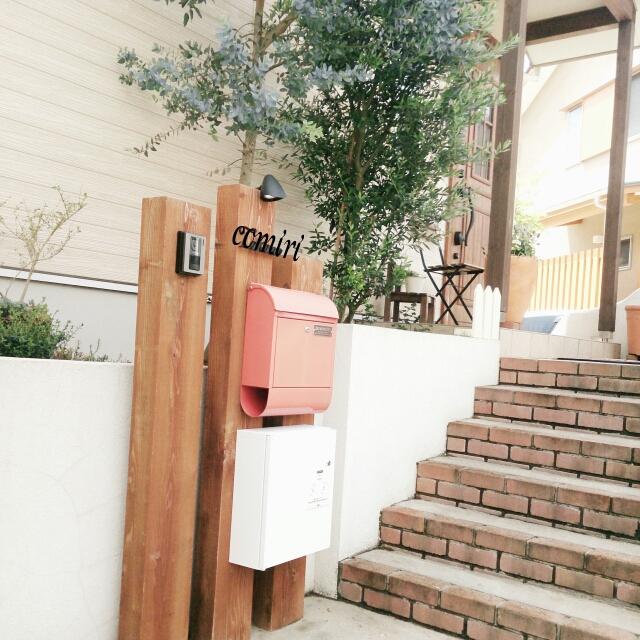 パナソニックの宅配ボックス「コンボ」がある生活 part1【PR】