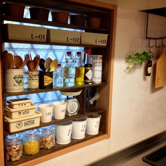 キッチン diy 棚 収納