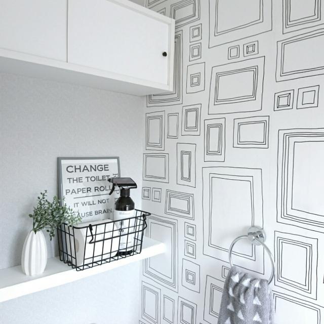 これだけでお部屋が変わる!壁紙使いの簡単なコツ教えます